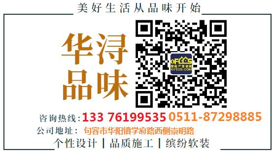 华浔二维码房地产家居网.png