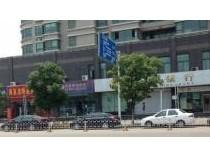 水西门茶南商业街