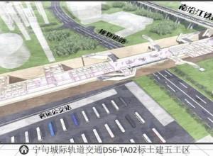 宁句城际轨道交通句容站火力全开!预计10月底前封顶!